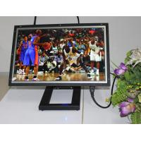 Wholesale Large 19 Inch Video / Audio WIFI Digital Photo Frame With Video Loop Play from china suppliers