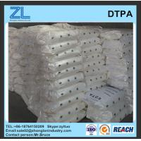 Wholesale complexant DTPA acid from china suppliers
