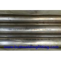 Wholesale Cu (Min) 90% CuNi 90/10 Straight Seamless Copper Nickel Pipe 0.2 ~ 120mm Thickness from china suppliers