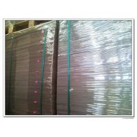 Wholesale 1000gsm Double Face Gray Paper Board from china suppliers