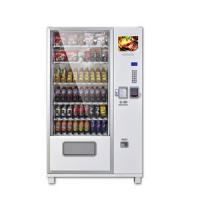 Wholesale Commercial School French Fries Vending Machines In Schools / Train Station from china suppliers