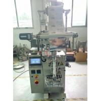 Wholesale Automatic Hardware Packing Machine For Nuts / Bolts / Cross Screw from china suppliers