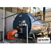 China Full Auto Fire Tube Gas Oil Three-Way Hot Water Boiler for sale on sale