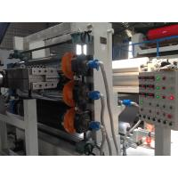 Buy cheap PE Coated Aluminum Composite Panel Production Line Automatic CE Certificate from wholesalers