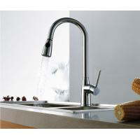 Wholesale Single Handle Pull out Kitchen Faucet, FC-1801-02 from china suppliers