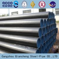 Wholesale EN10216 P265TR1 Carbon seamless steel pipe from china suppliers