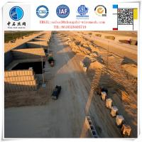 Buy cheap Military Barrier Gabion Qualified Golden Supplier (zs6610) from wholesalers