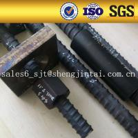 Wholesale 1080Mpa tie rod from china suppliers