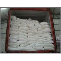 Buy cheap China 4A Zeolite detergent grade from wholesalers