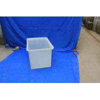 Wholesale offer PE plastic square tank from china suppliers