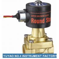 "Wholesale 1/4""Normally Closed Steam Solenoid Valve  , Brass Flange Electronic Solenoid Valve from china suppliers"