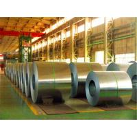 Wholesale width 600-1250mm Zinc coating galvanized steel coil / Resistant to fingerprints 40-275g galvalume steel coil from china suppliers