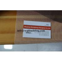 Wholesale Fiberglass Insect Screen Mosquito Netting Roll With RoHS , Reach Certificate from china suppliers