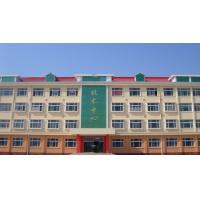 China Fish Food Manufacturing Co., Ltd.