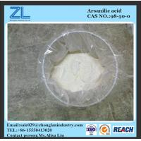 Wholesale CAS 98-50-0 Animal Feed Additives Arsanilic Acid with GMP Certificate from china suppliers