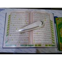 Wholesale Listening, reciting or learning Holy Quran pointing Read Pen with built in speaker from china suppliers