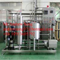 Wholesale High quality mini milk pasteurization plant|industrial milk pasteurizer from china suppliers