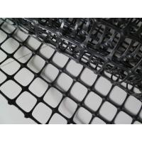 Wholesale Plastic Reinforcement / Retaining Wall Geogrid Corrosion Resistant ASTM Standard from china suppliers