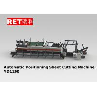 China Electric Roll Paper Sheet Cutting Machine High Precision For Aluminum Foil Card on sale