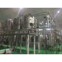China 0.4 MPa Automatic Fresh Pasteurized Milk Production Line 80-150 B/min Capacity on sale