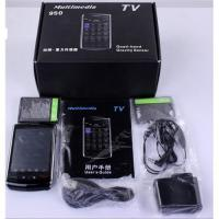 Wholesale Blackberry 9500 from china suppliers
