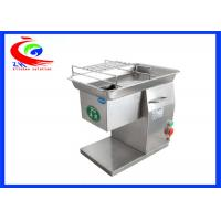 Buy cheap Food processing machine 304 stainless steel meat slicer cutting machine for fresh meat used from wholesalers