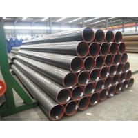 Wholesale DIN 2391 E235 E255 E355 Seamless Carbon Steel Tube Cold Rolled Wall Thickness 30mm from china suppliers