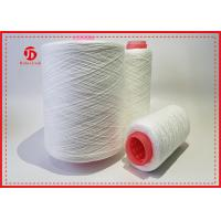 Wholesale Ne 20s/40s/60s Pure White Yizheng Fiber Polyester Yarn Good Abrasion - Resistant from china suppliers