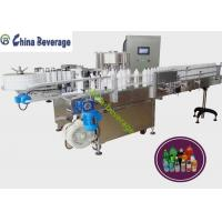 Wholesale Hot Melt Automatic Labeling Machine For Beverage Factory Customized Capacity from china suppliers