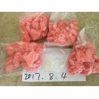 Wholesale Big Pink Crystal BKEBDP CAS 8492312-32-2 Legal Research Chemicals BKEBDP from china suppliers