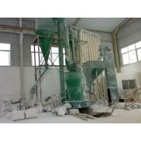 Wholesale Barite beneficiation and grinding plant from china suppliers