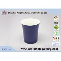 Wholesale Custom Personalized Multi Photo Color Changing Mug Cup 11oz 330ml from china suppliers