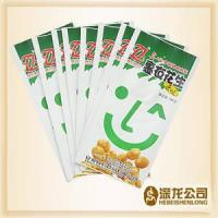 Buy cheap Puffed Food Packaging from wholesalers