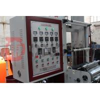 Quality Full Automatic Film Extruder Machine / Extruding Machine Compound Type for sale