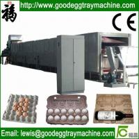 Wholesale Competitive metal pulp moulding egg tray drying line from china suppliers