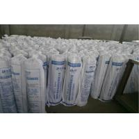 Quality Self Adhesive Waterproofing Membrane SBS Modified Asphalt ,1.5mm / 2mm / 3mm Thickness for sale