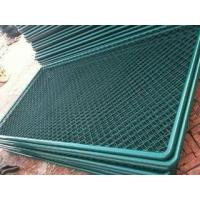 """Wholesale Chain Link Fence 1""""-4"""" from china suppliers"""