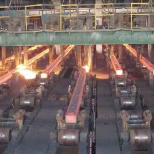 China steel billets, pig iron , cast iron, steel ingot on sale