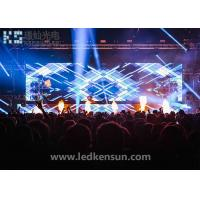 Buy cheap P2.5 Super Slim Indoor LED Displays , Stage Led Advertising Display 480x480mm from wholesalers