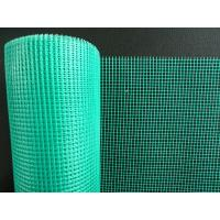 Wholesale Fiberglass Mesh for Wall Reinforcement from china suppliers
