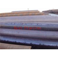 Corrosion Resistant Low Temperature Carbon Steel Pipe TU 14-156-85-2009 530 for sale