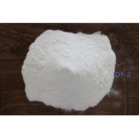 Wholesale DY - 2 Vinyl Copolymer Resin In PVC Inks And Adhesives The Replacement of CP450 from china suppliers