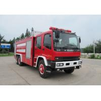 Wholesale ISUZU double axles 11.65cbm foam fire truck from china suppliers