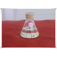 Wholesale Benzyl Benzoate In Textile Auxiliary Chemicals CAS 120-51-4 Oily Liquid from china suppliers