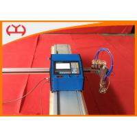 Wholesale 1530 Mini Portable CNC Plasma Cutter Metal Plasma Cutting Tools 1 Years Warranty from china suppliers