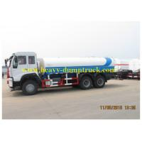 Wholesale 6x4 Water Truck Sprayers 0000 liter 12000 liter with sprincling system from china suppliers