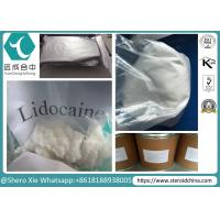 Wholesale Pharmaceutical Local Anesthetic Drug Chemical White Powder Lidocaine CAS 73-78-9 from china suppliers