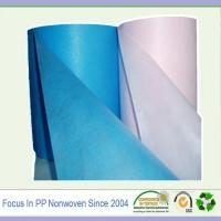 Wholesale Reliable PP combine with PE lamination fabric suppliers from china suppliers
