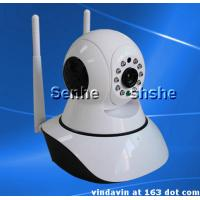 Wholesale Dual antenna IP Camera P2P wifi burglar alarm monitoring HD Onvif 2.0 protocol from china suppliers