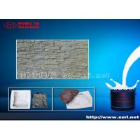 Wholesale Silicone rubber for concrete molds from china suppliers